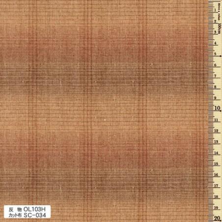 Tissus japonais tissés