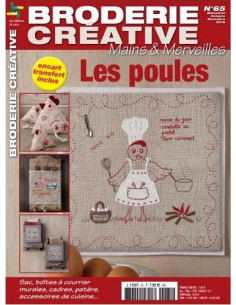 Mains et Merveilles - Broderie Créative 65 - Les poules